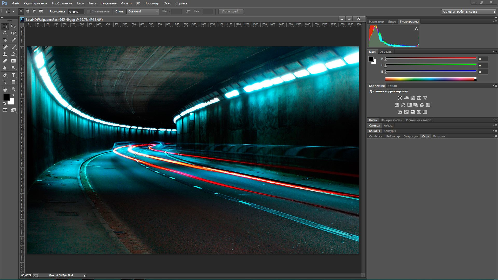 Adobe photoshop cs6 скачать бесплатно на русском.